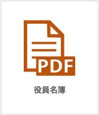 icon-pdf01