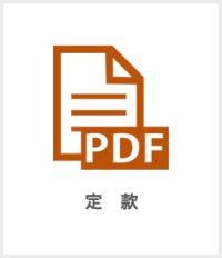 icon-pdf03